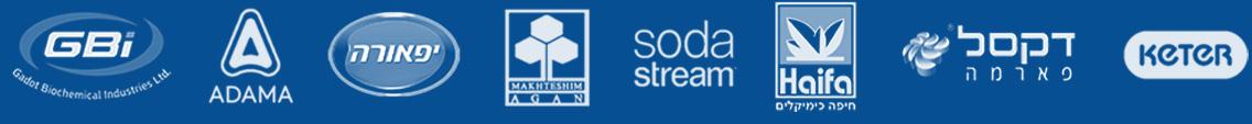 לוגואים של חברות מובילות בתחום